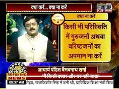 Weekly Astrology, Horoscopes For 6th To 13th December, Saptahik Rashiphal