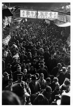 Hiroshi Hamaya :: Tokyo 1930s 濱谷浩「市の音・街のさざめき 1930年代・東京」