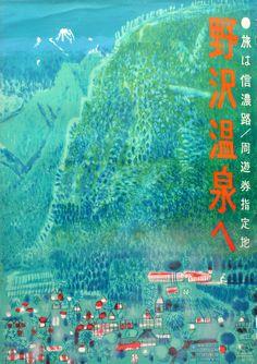 Japan Landscape 1950s - original vintage poster listed on AntikBar.co.uk