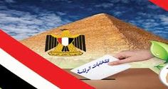 Began a period of electoral silence that stop the propaganda of the presidential candidates in Egypt