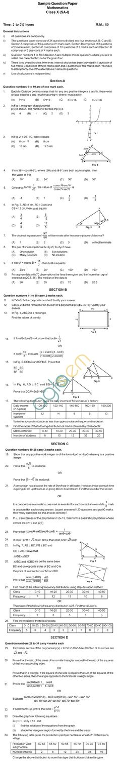 22 Best Past exam papers images in 2018 | Past exam papers