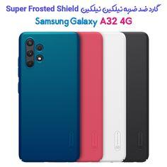 """قاب محافظ نیلکین گوشی سامسونگ Galaxy A32 4G گارد محافظ سامسونگ گلکسی A32 4Gمارک نیلکین + استند قاب محافظ نیلکین گوشی سامسونگ Galaxy A32 4G این قاب محافظ که مدل Super Frosted Shield Case نام دارد از مواد سازگار با محیط زیست (PC) ساخته شده است. برای تولید قاب محافظ نیلکین گلکسی آ 32 4 جی از فناوری چاپی مواد (UV) بهره برده و سطحی مات و بسیار مقاوم در برابر ضربه دارد Samsung Galaxy A32 4G Super Frosted Shield Nillkin Case [caption id=""""attachment_97820"""" align=""""aligncenter"""