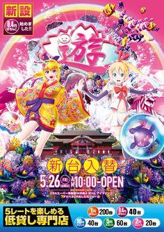 Gaming Banner, Manga Drawing, Comic Books, Japanese, Comics, Games, Drawings, Anime, Logo