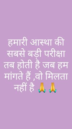 Best Jello Shots, Hair Cutting Videos, Hindi Quotes, Life Quotes, Facts, Allah, Quotes About Life, Quote Life, Living Quotes