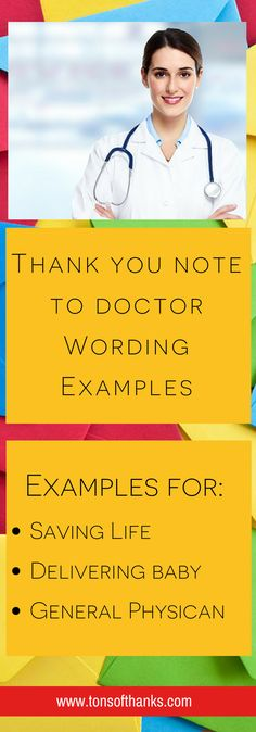 Fatheru0027s Day Thank you note wording examples and tips! Best of - nursing thank you letter