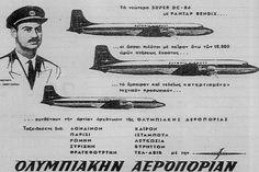 Ολυμπιακή αεροπορία DC-6