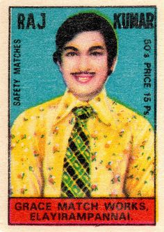 Raj Kumar, safe with matches. wild with his fashion