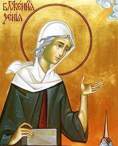 Orthodox Icons, Prayers, Cross Stitch, Princess Zelda, Fictional Characters, Folklore, Saint Petersburg, Punto De Cruz, Seed Stitch