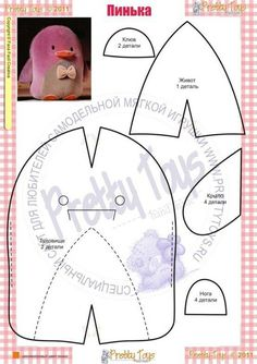 !!!!♥ Feltro-Aholic Moldes e tutoriais em feltro: Molde Pinguim rosa 3D