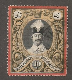 Iran Stamp, Scott# 59, used, hr, crj-173 | Stamps, Middle East, Iran | eBay!