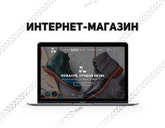 "Check out new work on my @Behance portfolio: ""WorkingBoots.ru - интернет-магазин"" http://be.net/gallery/59608067/WorkingBootsru-internet-magazin"