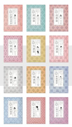 Floral Pattern Illustration - Trend Topic For You 2020 Japanese Packaging, Wine Packaging, Packaging Design, Branding Design, Book Cover Design, Book Design, Layout Design, Typo Logo Design, Japan Design