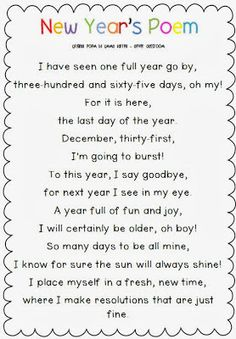New Years Poem Freebie and Printables - Clever Classroom Poetry Activities, New Years Activities, New Year Poem, Free Poems, Poetry For Kids, New Year's Crafts, Classroom Fun, Classroom Resources, New Year Celebration