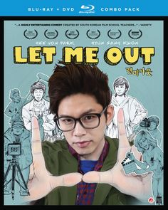 Let Me Out DVD/Blu-ray (S) LiveAction