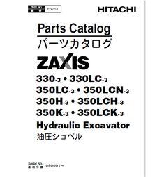 Hitachi EX120-2 Parts Manual for Excavator Download