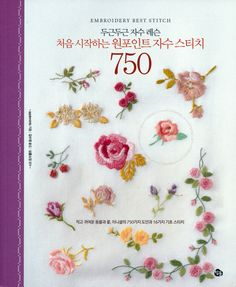 Embroidery Best Stitch 750 Craft Book by PinkNelie on Etsy