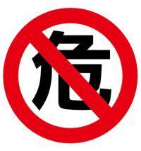 Facebook 初心者さん向け。なぜスパムアプリが恐ろしいか  http://8en.jp/facebook/spam_social_media_application/