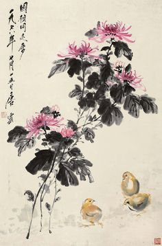 VK is the largest European social network with more than 100 million active users. Japan Painting, China Painting, Watercolor Flowers Tutorial, Watercolor Art, Chrysanthemum Drawing, Chrysanthemum Chinese, Japanese Art Prints, China Art, Korean Art
