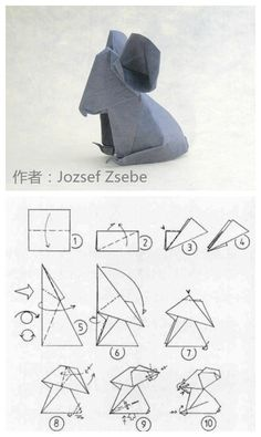 CHINESE 简单可爱的折纸考拉折纸教程,更多折纸图纸免费下载:Simple origami Koala, origami tutorial, more origami drawings for free download
