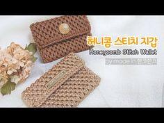 Crochet Backpack, Crochet Tote, Crochet Handbags, Crochet Crafts, Hand Crochet, Honeycomb Stitch, Crochet Bag Tutorials, Small Bags, Crochet Flowers