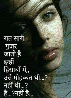 """""""Kudos to those who think that love is an easy game. It's always easy when others are playing it."""" - Deodatta V. Shyari Quotes, Lines Quotes, Motivational Picture Quotes, Hurt Quotes, People Quotes, Marathi Love Quotes, Love Quotes In Hindi, Hindi Qoutes, Love Quotes For Girlfriend"""