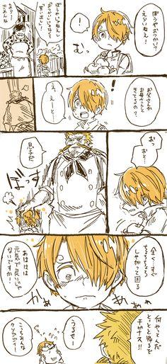 Sanji & Zeff One Piece Anime, Manga Anime, Ace Sabo Luffy, Sanji Vinsmoke, One Peace, Anime Music, Irish Art, Anime People, I Love Anime