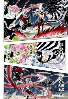 Demon Slayer, Slayer Anime, Anime Naruto, Manga Anime, Comic Book Template, Phone Wallpapers Tumblr, Daisy Wallpaper, Demon Hunter, Anime Girl Drawings