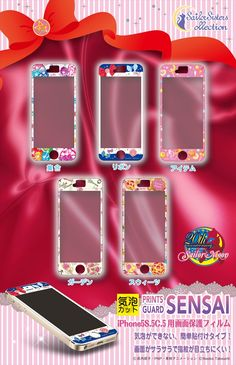 New Sailor Moon stickers for phones! More here http://www.moonkitty.net/reviews-buy-sailor-moon-phone-cases-straps-charms.php #SailorMoon