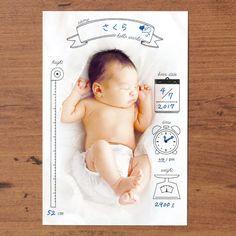 出産報告ハガキを簡単&オシャレに作る!いつ誰に送る?心得も紹介 | ブログ | フォトブック・フォトアルバム TOLOT