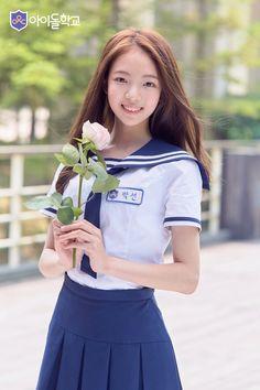 Park Seon