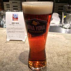 軽井沢高原ビール シーズナル アビィビール