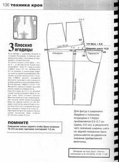 modelist kitapları: atele 2006 Muler i sin Sewing Shorts, Sewing Clothes, Sewing Tutorials, Sewing Patterns, Spanish Pattern, Underwear Pattern, Modelista, Pattern Drafting, Jacket Pattern