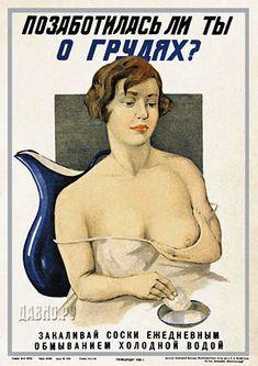 Soviet health propaganda