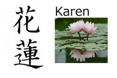 Karen (flor de loto) Nombre compuesto: Ka, de 'hana' (flor) + Ren (loto) Significado: flor de loto Pronunciación: Karen Nombre de: Chica Nomber común en China también: Hua Lian