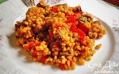 Плов из булгура с индейкой | Кулинарные рецепты от «Едим дома!»