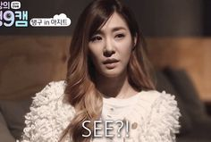 "Having an ""told you so"" moment Gifs, Told You So, Kpop, In This Moment"