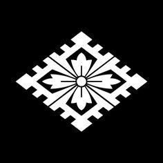 大内菱 おおうちひし Oouchi hishi The design of the Hishi.