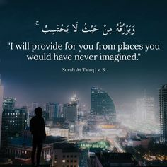 Quran Quotes Love, Beautiful Quran Quotes, Imam Ali Quotes, Islamic Love Quotes, Islamic Inspirational Quotes, Muslim Quotes, Islam Hadith, Islam Quran, Alhamdulillah
