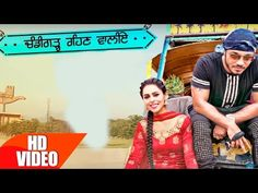 Chandigarh Rehn Waaliye | Jenny Johal | Video | Mp3 | Download