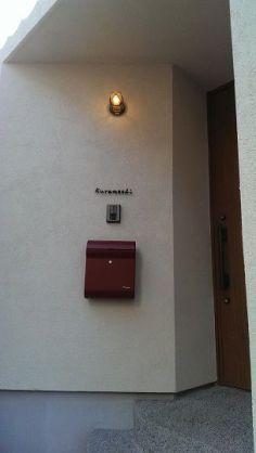 Yahoo!検索(画像)で「玄関照明」を検索すれば、欲しい答えがきっと見つかります。