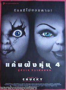 Thailand poster art