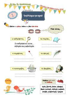 School Tips, School Hacks, Speech Therapy, Taxi, Language, Teaching, Education, Speech Pathology, Speech Language Therapy