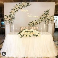 My current obsession is backdrops. How have we gone along for so many years in this industry without sweetheart table backdrops being the… - craftId. Sweetheart Table Backdrop, Head Table Backdrop, Head Table Wedding Decorations, Head Table Decor, Anniversary Decorations, Head Tables, Romantic Wedding Decor, Elegant Wedding, Diy Wedding