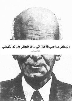رشا سعد