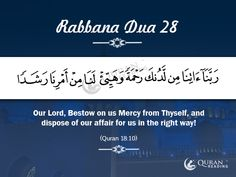 """Dua is the simplest mean to establish connection with Allah and imploring to Him to gain blessings. There are about 40 Duas in Quran that start with the Word """"Rabbana"""". This post by Quran Reading i… Islam Beliefs, Islamic Teachings, Islamic Dua, Islam Religion, Islam Quran, Islamic Quotes, Quran Verses, Quran Quotes, Sufi Quotes"""