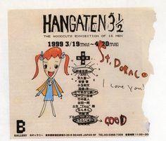 """""""Hangaten 3 1/2 with vampire girl"""". Caricatura simple hecho con colores y bolígrafo sobre papel impreso. Realizado por la artista japonesa Yoshimoto Nara."""