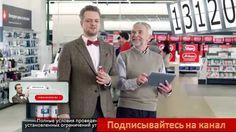 Интернет магазин бытовой техники