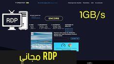 Rdp مجاني لمدة 30 يوم بطريقة بسيطة وسهلة جدا https://www.youtube.com/watch?v=G7QFsDFCli8 #تقنية #ويندوز #نصائح_تقنية #ماك #تكنولوجيا
