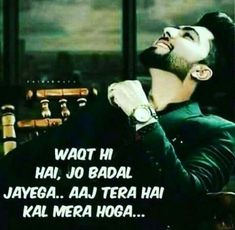Attitude Images Wallpaper Pics Photo for Whatsapp DP Attitude Thoughts, Attitude Quotes For Boys, Good Attitude, Attitude Status, Positive Attitude, Whatsapp Dp Images Hd, Best Whatsapp Dp, Punjabi Quotes, Hindi Quotes
