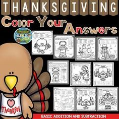 Thanksgiving Fun! Basic Addition and Subtraction Facts - Color Your Answers Printables! TEN No Prep #Thanksgiving  Printables that can be used for your math center, small group, RTI pull out, seat work or homework. #TpT #FernSmithsClassroomIdeas {$paid}